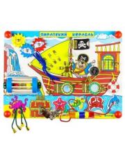 Бизиборд Пиратский корабль Алатойс