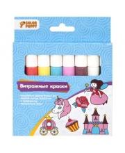 Витражные краски Мир принцессы Color Puppy