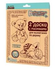 Доски для выжигания 2 штукии Медвежонок и слоненок Десятое королевство