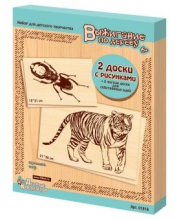 Доски для выжигания 4 штуки Жук-олень/Тигр Десятое королевство