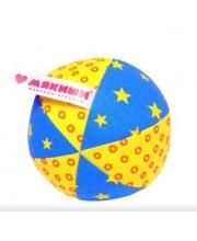 Игрушка мяч с погремушкой Малыш в ассортименте Мякиши