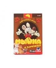 Карточная игра Мышка и компания PlayLand