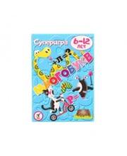 Карточные игра Многобукв Дрофа-Медиа