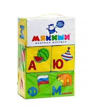Кубики Умная Азбука