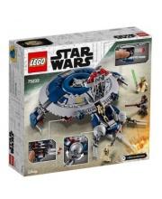 Конструктор Star Wars Дроид-истребитель LEGO