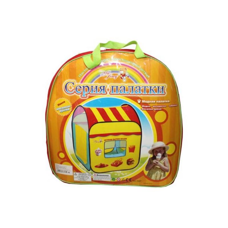 Игралия Детская палатка Ресторан быстрого питания
