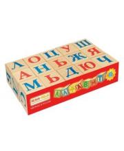Кубики Алфавит 15 штук Пелси