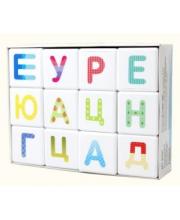 Кубики Весёлый алфавит 12 штуки Десятое королевство