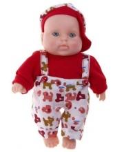 Кукла Карапуз 20 см Весна