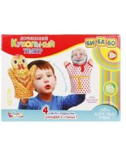 Кукольный театр Курочка Ряба 4 куклы-перчатки Десятое королевство