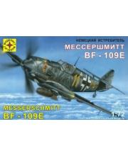 Модель самолет немецкий истребитель Мессершмитт Bf-109E МОДЕЛИСТ