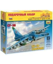 Модель Самолет Су-39 ZVEZDA