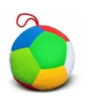 Мягкая игрушка Футбол с погремушкой Мякиши