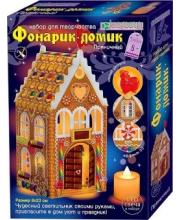 Набор для изготовления фонарика-домика Пряничный Клевер Медиа Групп