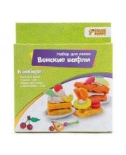 Набор для лепки Венские вафли тесто 120 г аксессуары Color Puppy