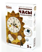 Набор для творчества Деревянные часы Ёжик Десятое королевство