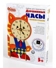 Набор для творчества Деревянные часы с красками Котенок Десятое королевство