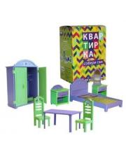 Набор мебели Квартирка Пластмастер