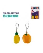 Набор сквиши МИМИ-Мнуши Ананас апельсин Little Zu
