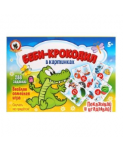 Настольная игра Беби-Крокодил в картинках Русский стиль