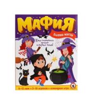 Настольная игра Детская Мафия Битва Магов Русский стиль