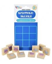 Настольная игра Крестики-нолики Кошки-Мышки деревянные фишки Десятое королевство