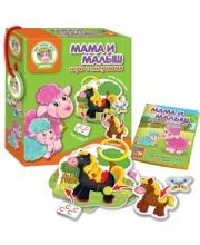 Настольная игра с липучками Мама и малыш Vladi Toys