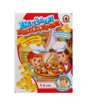 Настольная игра Экономическая для малышей Веселая пиццерия Русский стиль