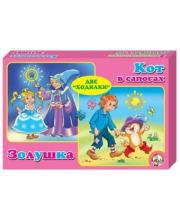 Настольная игра Золушка и Кот в сапогах 2 в 1 Десятое королевство