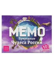Настольная игра Мемо Природные чудеса России Нескучные игры