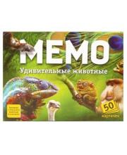 Настольная игра Мемо Удивительные Животные Бэмби