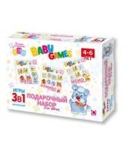 Подарочный набор 3в1 Лото Мемо Домино+3 мини-пазла Оригами