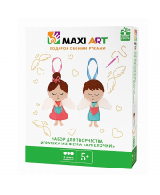 Набор для Творчества Игрушки из Фетра Ангелочки Maxi Art