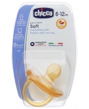 Пустышка Physio Soft 1 штука натуральный латекс Chicco