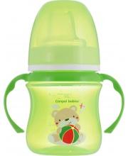 Поильник EasyStart Colourful animals силиконовый носик 120 мл Canpol Babies