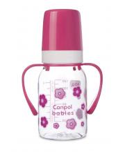 Бутылочка тритановая с ручками силиконовая соска 120 мл Canpol Babies