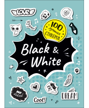 100 лучших стикеров BlackWhite