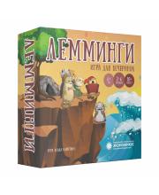 Настольная игра Лемминги 2 Экономикус