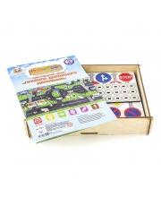Обучающий набор ПДД Базовый набор Woodland
