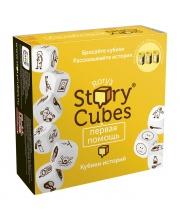 Настольная игра кубики историй Первая помощь Rorys Story Cubes