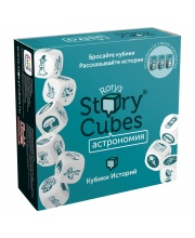 Настольная игра кубики историй Астрономия Rorys Story Cubes