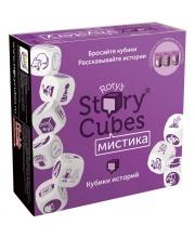 Настольная игра кубики историй Мистика Rorys Story Cubes