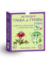 Доп набор Эволюция Трава и грибы Правильные игры