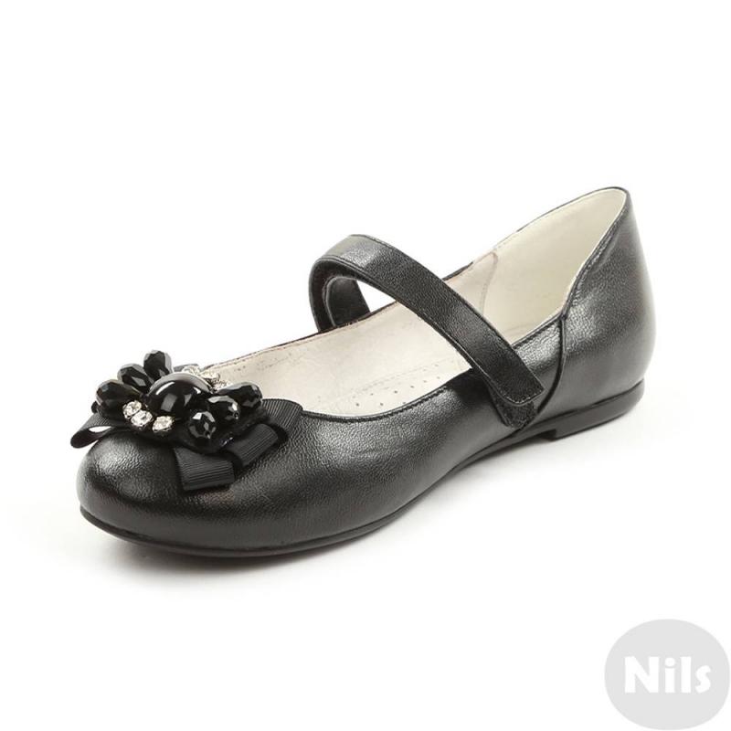 Sursil-Ortho Туфли обувь для детей