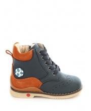 Ботинки утепленные