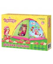 Детская палатка Шарлотта Земляничка