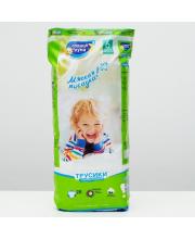 Трусики одноразовые для детей XXL 16-25 кг 28 шт Солнце и Луна