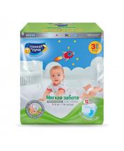 Подгузники для детей M 4-9 кг 16 шт Мягкая забота Солнце и Луна