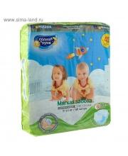Подгузники для детей L 7-14 кг 68 шт Мягкая забота Солнце и Луна