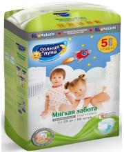 Подгузники для детей XL 11-25 кг 58 шт Мягкая забота Солнце и Луна